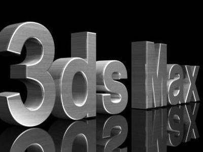 3DMAX三维效果图班
